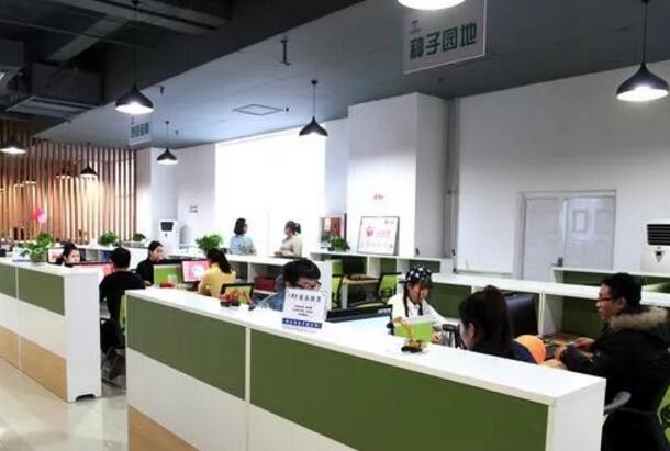ca88会员登录|ca88亚洲城官网会员登录,欢迎光临_1