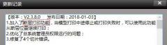 """ca88会员登录,ca88亚洲城官网会员登录,ca88亚洲城,ca88亚洲城官网_ca88会员登录界的""""黑玉断续膏"""""""