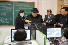 ca88会员登录,ca88亚洲城官网会员登录,ca88亚洲城,ca88亚洲城官网_朝鲜国家领导人金先生惊叹中国ca88会员登录技术!