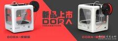 普伦特科技发布小叮当朵拉DORA小型教育ca88亚洲城!