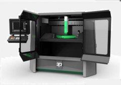 全球首款六轴联动超大尺寸开源3D打印机HAGE 1750L已推出