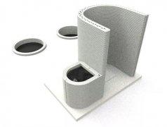 首个3D打印的卫生间问世 可消除印度的卫生问题