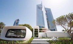 ca88会员登录,ca88亚洲城官网会员登录,ca88亚洲城,ca88亚洲城官网_迪拜将于2018年4月份推出首个ca88会员登录别墅
