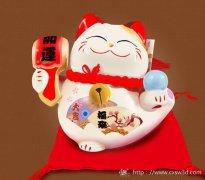 ca88会员登录|ca88亚洲城官网会员登录,欢迎光临_春节快乐 恭喜发财|快来给招财猫ca88会员登录一个女朋友吧!