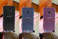 三星Galaxy S9(丁香紫色)将使用AR亮相
