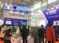 闪铸多喷嘴喷射技术的3D打印机引爆2018上海TCT