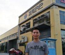 访谈:3ERP创始人Ronan Ye详解中国增材制造业发展