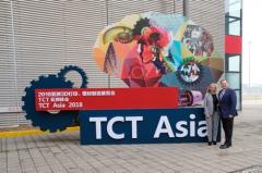 ca88会员登录|ca88亚洲城官网会员登录,欢迎光临_观展2018 TCT Asia: 专深应用者得天下