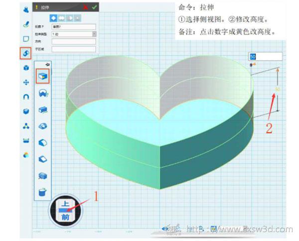 教程 �粲�3D打印技术给她最长情的告白