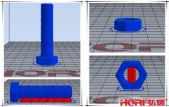 3D打印时如何做到无支撑?99%的人都不知道