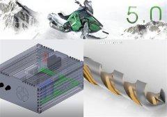 ptc发布让用户直接从materialize订购金属3d打印的creo 5.0软件
