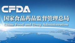国家食品药品监督管理总局发布3D打印医疗器械新指南草案