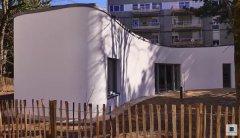 今年6月,法国的3D打印房屋Yhnova将迎来第一批居民