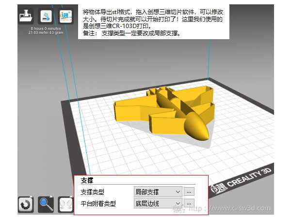 教程 �舸�3D打印玩具入手 俘获孩子们的心