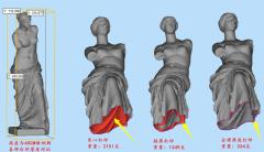 3D打印的计价陷阱,你被坑了多少?