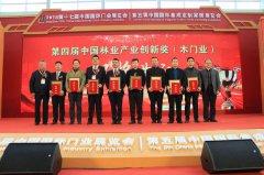ca88会员登录|ca88亚洲城官网会员登录,欢迎光临_<b>重庆双驰门窗将ca88会员登录技术应用于木质门上</b>