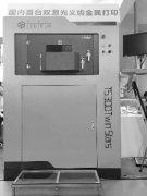 国内首台义齿双激光金属3D打印机广州亮相
