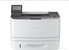 ca88会员登录,ca88亚洲城官网会员登录,ca88亚洲城,ca88亚洲城官网_LBP252dw佳能激光打印机 大容量高效打印的经典力作