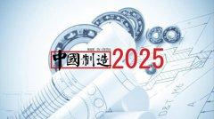 爱司凯是如何打造中国首台自产喷头的3D打印机的?