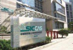 ca88会员登录,ca88亚洲城官网会员登录,ca88亚洲城,ca88亚洲城官网_<b>上海硅酸盐研究所在生物ca88会员登录陶瓷支架用于软骨再生取得进展</b>