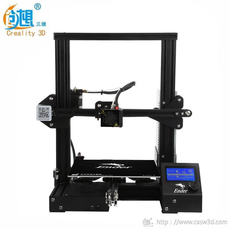 用3D打印技术让爱转动