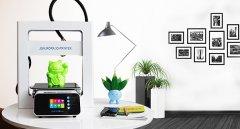 无需昂贵成本 3D打印机助手工艺品店铺推定制服务