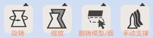 ca88会员登录|ca88亚洲城官网会员登录,欢迎光临_弘瑞ca88会员登录切片及控制系统使用指南(下)