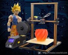 创想三维:3D打印技术赋予设计师更多想象力