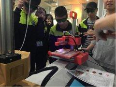 文搏智能3D打印机--满足多样教育课程