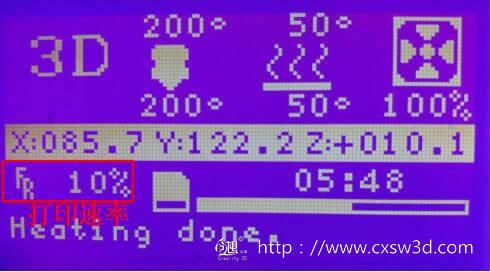 3D打印机手动断电续打教程