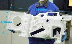 4种加工方式对比凸显HT1001P大尺寸工件一体成型巨大优势