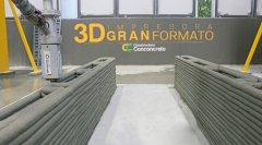 Constructora Conconcreto公司完成哥伦比亚首个3D打印房屋