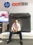 """专访曼恒:携手惠普彩""""打""""天下,3D打印行业将二次洗牌"""