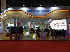弘瑞3D打印闪亮中国教育装备展示会