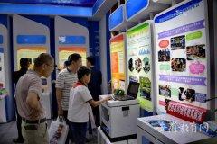 全国教育信息化应用展落幕 极光尔沃3D打印机助力创客教育发展