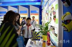 ca88会员登录,ca88亚洲城官网会员登录,ca88亚洲城,ca88亚洲城官网_ca88会员登录技术打开创意世界大门,让孩子成为小小发明家