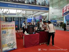 ca88会员登录|ca88亚洲城官网会员登录,欢迎光临_为创想奔波!创想三维5月展会之旅圆满收官