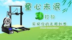 ca88会员登录|ca88亚洲城官网会员登录,欢迎光临_说儿时梦想 赢六一好礼