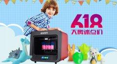 让孩子回归创意童年 极光尔沃儿童3D打印机