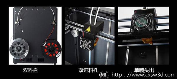 新品:创想三维双色ca88亚洲城CR-5S惊喜上市