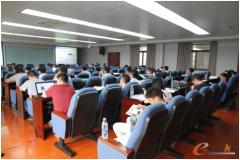 《企业信息战略与管理专题》研修班(第三期)圆满落幕