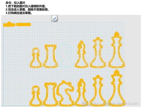 ca88会员登录,ca88亚洲城官网会员登录,ca88亚洲城,ca88亚洲城官网_ca88会员登录教程|国际象棋-马