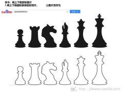 3D打印教程:国际象棋-马