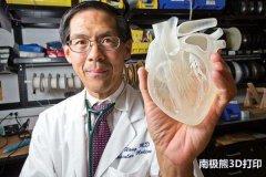 医患之间不应是鸡同鸭讲,让3D打印构建沟通桥梁