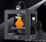 确认过眼神 这就是我想要的3D打印机