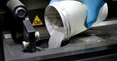Aurora Labs生产首款用于金属3D打印机的粉末材料