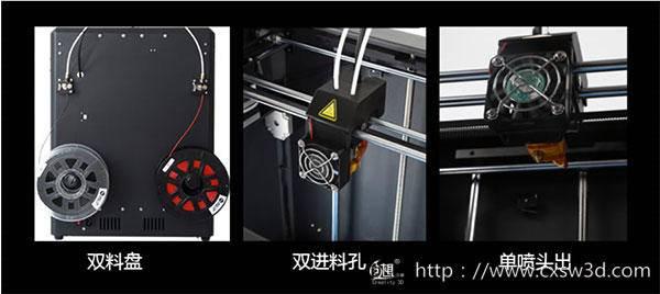 这款单喷头双色3D打印机,值得你Pick