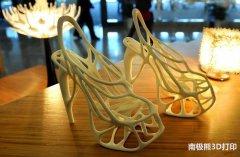 【深度解读】3D打印:下游生产改变供应链