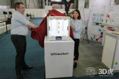 专访Ultimaker亚太区副总裁:中国3D打印市场是发展重点