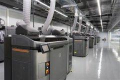 惠普在中国开设新的生产级Multi Jet Fusion 3D打印中心